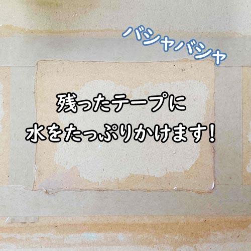 image075
