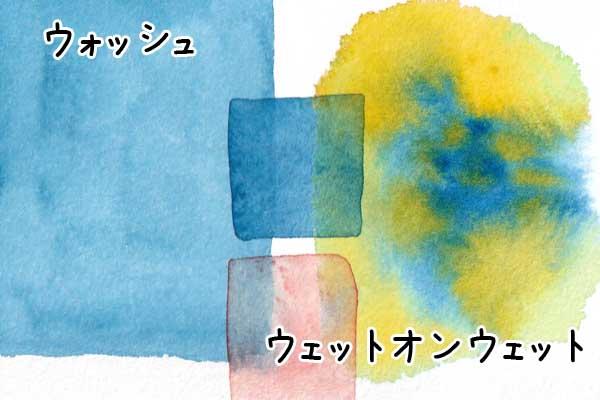 image167
