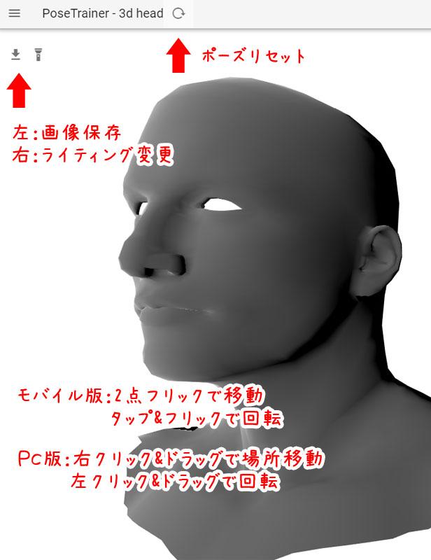 image423
