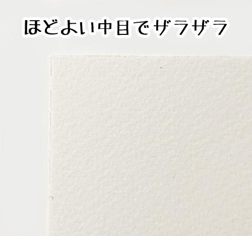 image540